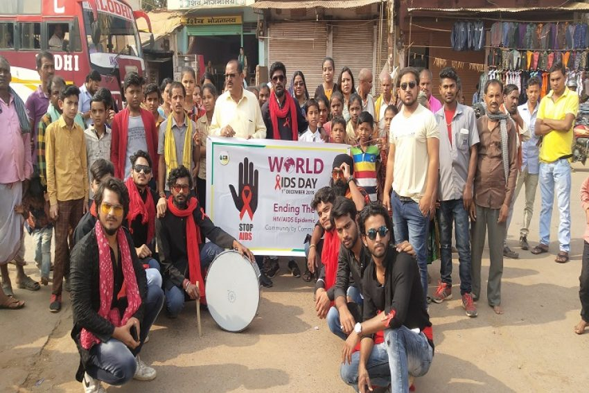 Awareness Program on World AIDS Day